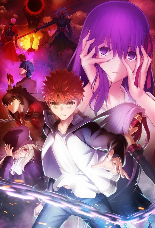 Plakat filmu Fate/stay night: Heaven's Feel II
