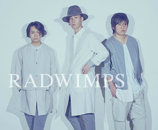 Sparkle - RADWIMPS [ Download + Lyrics ]