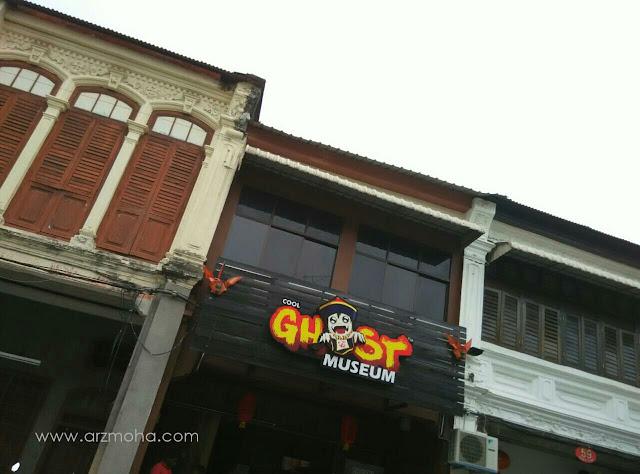 ghost museum penang, cool ghost museum penang, apa yang menarik di ghost museum penang,