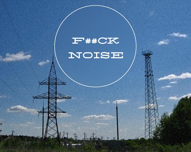 Как удалить цифровой шум на небе