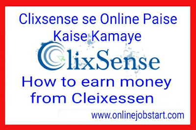 Clixsense se online Paise kaise kamaye
