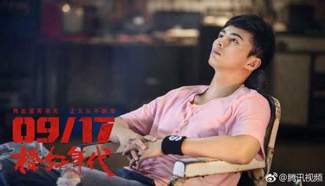 Age of Legends Chinese drama Ye Zuxin