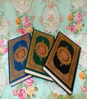 al-quran utsmani, al-quran beirut, grosir al-quran utsmani, grosir al-quran beirut, distributor al-quran utsmani, distributor al-quran beirut