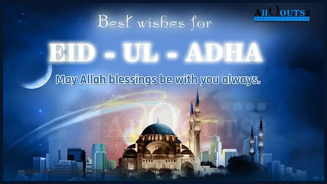 Here is a Enjoy the best Tariq Eid ul Adha Quotes. Quotations by Tariq Eid ul Adha, Latest/new Eid ul Adha SMS, best rated Eid ul Adha SMS, lovely Eid ul Adha SMS, English Eid ul Adha SMS, Eid ul Adha SMS text messages, funny Eid ul Adha SMS,Eid ul Adha SMS Messages ,Eid ul Adha mubarak quotes, Eid ul Adha quotes in English, Eid ul Adha greeting messages, Eid ul Adha 2015, Eid ul Adha greeting messages, Eid ul Adha cards , Eid ul Adha Wallpapers, Eid ul Adha Images, Eid ul Adha Quotes in Hindi, Eid ul Adha Quotes in English, Eid ul Adha Quotes in English, Eid ul Adha Quotes in English for Facebook,Eid ul Adha Quotes in English for Twitter,Eid ul Adha Quotes in English for Whatsapp.