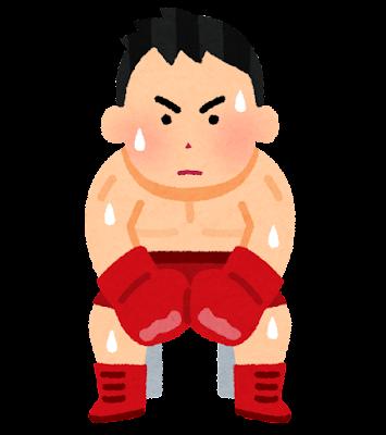 コーナーで休むボクサーのイラスト(男性)