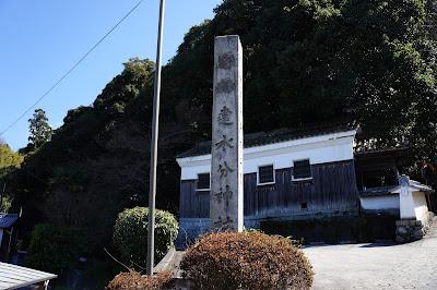 建水分神社(南河内郡千早赤阪村)