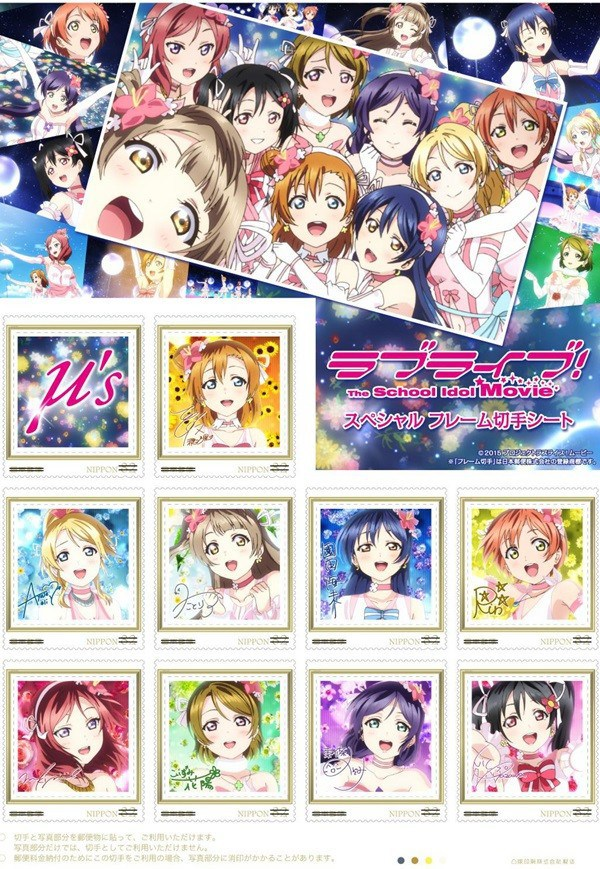 Znaczki z anime Love Live! The School Idol Movie