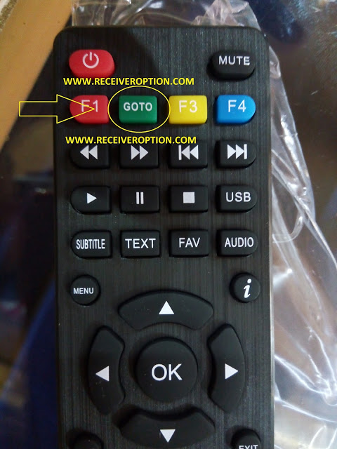 PREMAX P1000 HD RECEIVER BISS KEY OPTION
