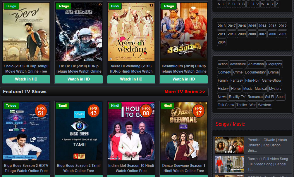 film download app malayalam