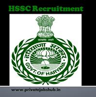 HSSC Recruitment