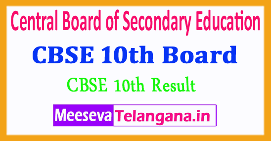 Central Board of Secondary Education CBSE 10th Class Secondary School Results 2018