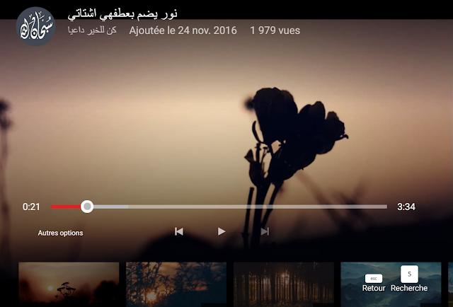 كيفية, تشغيل, ومشاهدة, مقاطع اليوتيوت, (youtube), بشكل مغاير