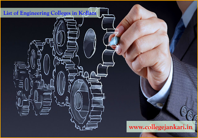 List of Engineering Colleges in Kollam