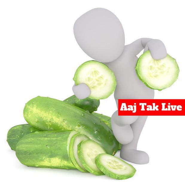 जरुर पढ़ें खीरा के गुण cucumber benefits