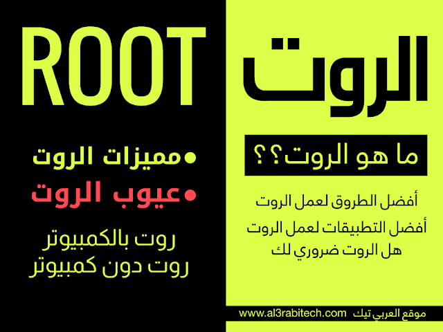 root tutorial  how to root android without computer