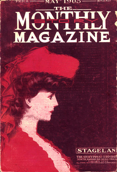 First issue of the magazine that became Blue Book
