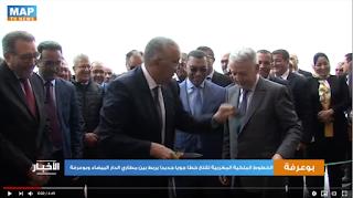 الخطوط الملكية المغربية تفتح خطا جويا جديدا يربط بين مطاري الدار البيضاء وبوعرفة