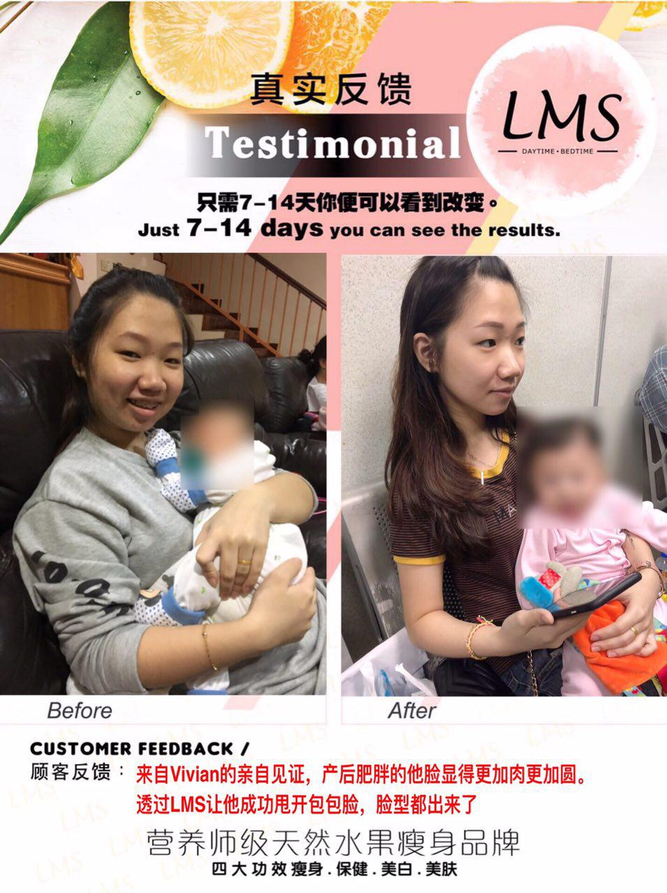 lms slimming review