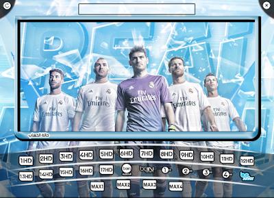 تحميل-ثيم-فريق-ريال-مدريد-لبرنامج-هين