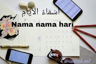 Nama nama hari dalam bahasa arab