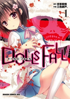 Manga Dolls Fall Bahasa Indonesia