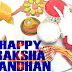 raksha bandhan images free download hd | Happy raksha bandhan wallpapers with Hindi shayari sms