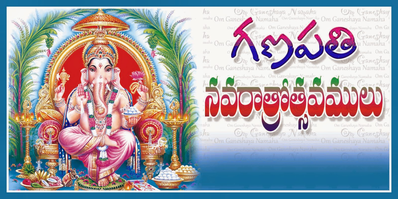 nice-saying-vinayaka-chavithi-quotes-in-telugu-language-naveengfx.com