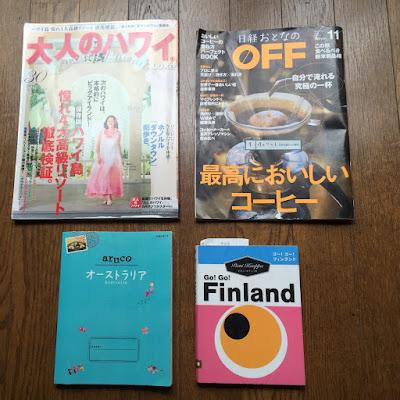 2016-05-09 | 今週借りた本