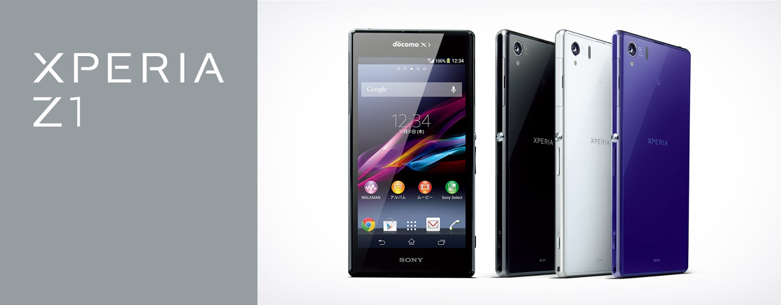 How to Change Xperia Z1 SO-01F Docomo's Internal to 32gb at Rom