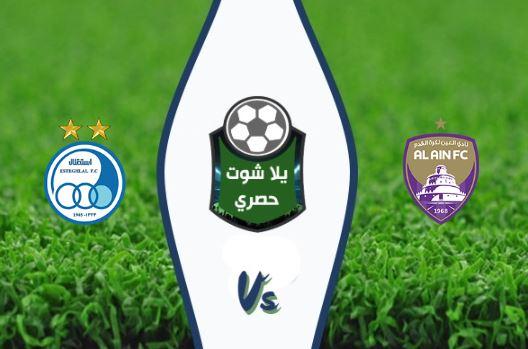مشاهدة مباراة العين واستقلال طهران بث مباشر