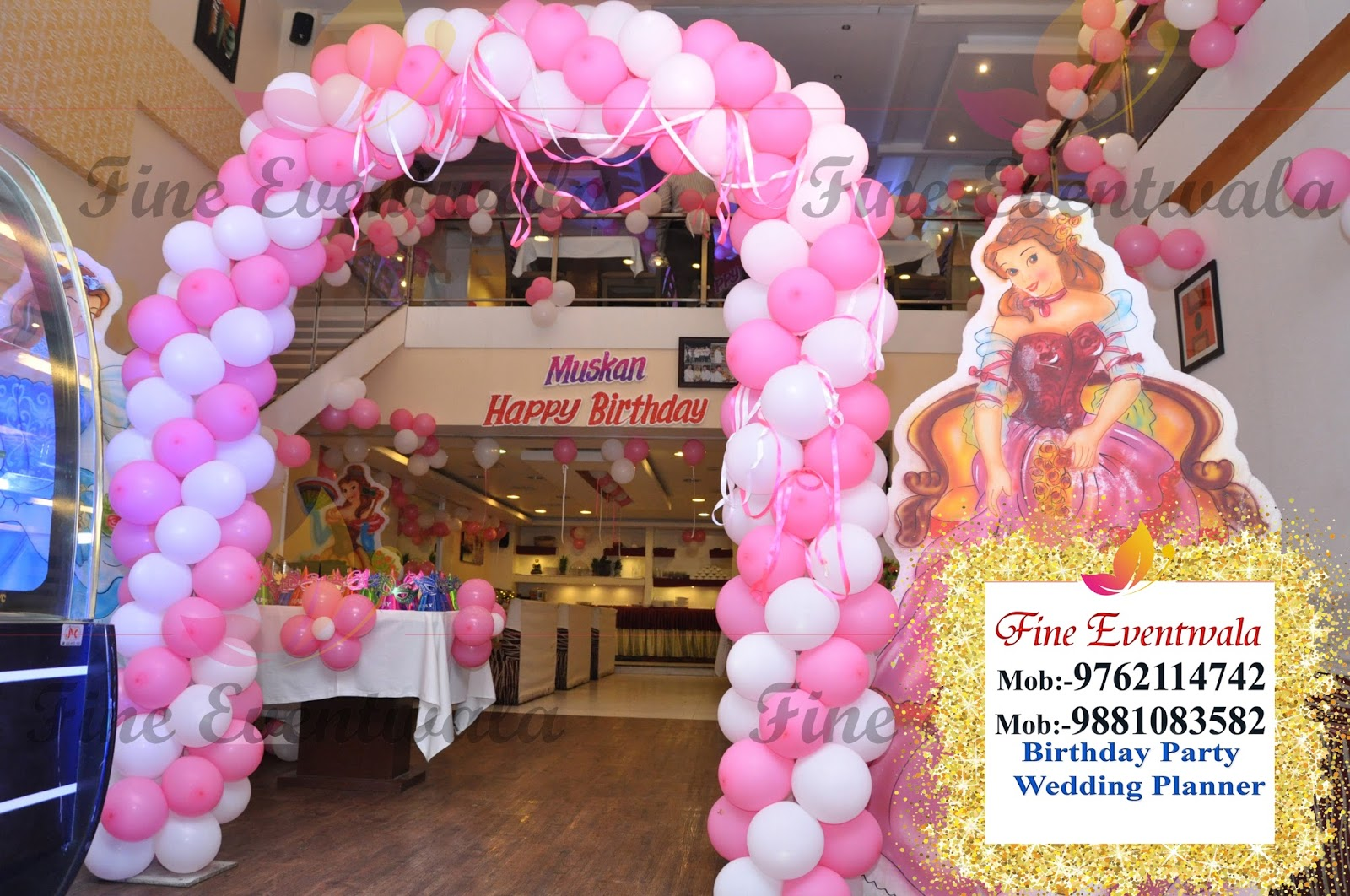 Wedding and Birthday Planner Birthday Party Balloon Decoration in Pune