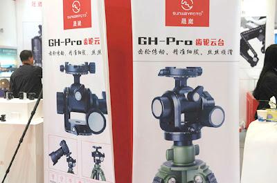 Sunwayfoto GH-Pro banners