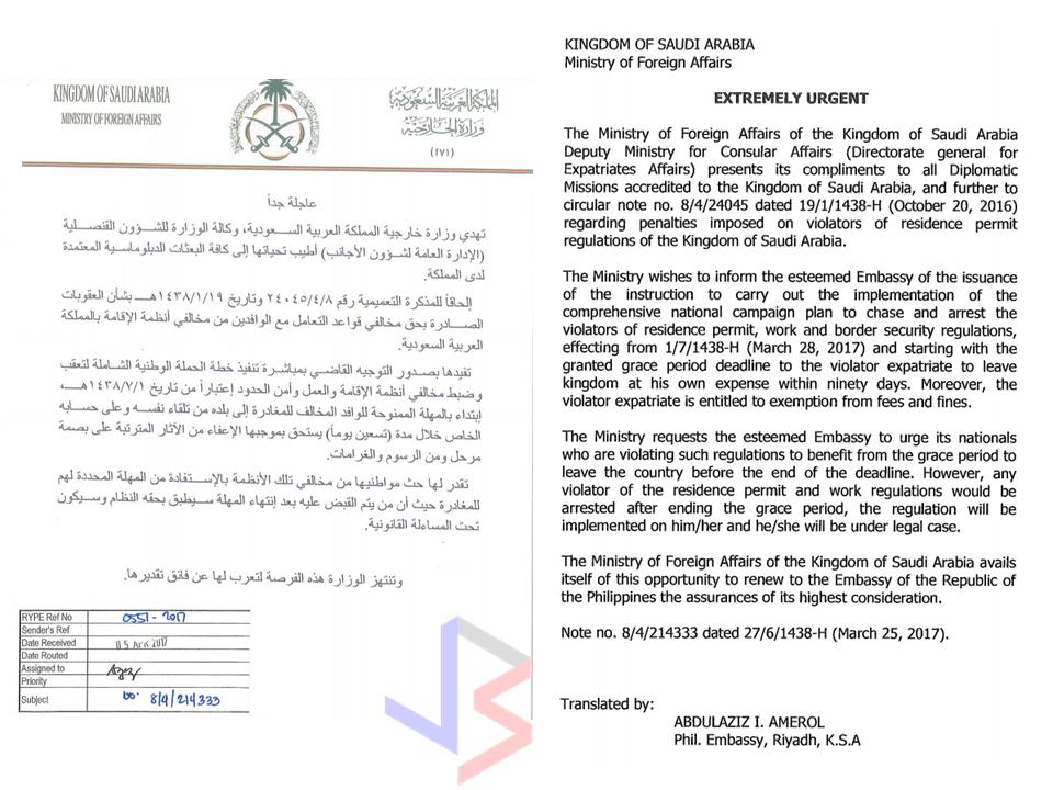 "The Philippine Embassy in Riyadh, Saudi Arabia urges the OFWs with outstanding cases to avail the amnesty immediately. The Amnesty was given by the Saudi Crown Prince which started on March 29 and will last for 90 days. After the amnesty period, the Saudi government will launch a comprehensive crackdown for illegal expat's arrest. They will be detained and asked to pay the full  fines and serve the full penalty before being deported. During the amnesty period, there will be no fines to be paid.   However, for the expats with outstanding police cases, they are not allowed to avail of the amnesty unless their cases have been resolved.  The Philippine Embassy  has issued an advisory for those who have police cases to voluntarily submit themselves before the amnesty period .  For those Filipinos who tried to apply for the Amnesty but who were found out to have pending police cases, please be reminded/informed of the following:   Per the original announcement by His Royal Highness Crown Prince Mohammed bin Naif Bin Abdulaziz, Saudi Deputy Premier and Ministry of Interior, expatriates with police cases are not qualified to avail of the amnesty unless their police case has been resolved.   Per Saudi Police, all those who have police cases should appear before the police authorities where their case was filed and submit themselves for Police investigation. Police authorities have the right to detain those who have police cases pending the results of the investigation.   Police authorities will call the person who filed the case and ask them to likewise appear before the police authorities for the investigation. If during the investigation, the case is proven to be without merit, then it will be dropped and the person with the police case will be released.   If the case is proven to have merit, the Police will ask the two parties to try and settle the case. If they reach an amicable settlement, they will sign a final agreement (mukalasa) which will be certified by the police authorities. The mukalasa is proof that the case has been resolved. It can be shown to the Jawasat in order for the final exit to be issued during the Amnesty period.   If an amicable settlement cannot be reached, the police investigator will endorse the case to the prosecutor's office under the Bureau of Investigation and Public Prosecution (BIPP). The prosecutor will then conduct his own investigation into the case. If the case cannot be settled at the prosecutor's office, then the prosecutor will endorse the case to the criminal court where it will be heard by a judge. At this stage the case will follow normal the normal legal process under Saudi law.   At any given time during the investigation, the person with the police case can be released on temporary bail (kafala) by his/her employer/sponsor. Those on kafala however, cannot exit the Kingdom unless their case has been resolved.  The Embassy was informed by its police contacts that the instruction of the Saudi Ministry of Interior to the police is to resolve all cases before the end of the Amnesty period. This can only be done by the police if those with police cases voluntarily submit themselves for investigation.  The Embassy advises those with police cases to immediately submit themselves to the Police authorities where their case was filed in order to facilitate the swift resolution of their cases by the concerned Saudi Authorities. Source: Phil. Embassy Riyadh RECOMMENDED: Saudi Crown Prince Launches Amnesty For All Residency And Labor Violators Effective March 29 to June 29,2017 Crown Prince, Deputy Prime Minister and the Minister of Interior,Prince Mohammed bin Naif Al Saud, stated in his speech during ""A Nation Without Violations"" campaign inauguration, that the program focuses on solving the residency and labor law violators status. It will also will also help individuals who wish to solve their violations and avoid sanctions.         The Crown Prince asked for the cooperation of the residents for the goals of the campaign to be met.  He also urged violators to take advantage of the 90 days opportunity which will begin on March 29 up to June 29 this year.   He directed authorities to facilitate the procedures for the  people who will take the initiative  to leave the country within the amnesty period and relieve them from all sanctions. Deputy Crown Prince of Saudi Arabia meeting with US President Donald Trump  Recommended: Why OFWs Remain in Neck-deep Debts After Years Of Working Abroad? From beginning to the end, the real life of OFWs are colorful indeed.  To work outside the country, they invest too much, spend a lot. They start making loans for the processing of their needed documents to work abroad.  From application until they can actually leave the country, they spend big sum of money for it.  But after they were being able to finally work abroad, the story did not just end there. More often than not, the big sum of cash  they used to pay the recruitment agency fees cause them to suffer from indebtedness.  They were being charged and burdened with too much fees, which are not even compliant with the law. Because of their eagerness to work overseas, they immerse themselves to high interest loans for the sake of working abroad. The recruitment agencies play a big role why the OFWs are suffering from neck-deep debts. Even some licensed agencies, they freely exploit the vulnerability of the OFWs. Due to their greed to collect more cash from every OFWs that they deploy, it results to making the life of OFWs more miserable by burying them in debts.  The result of high fees collected by the agencies can even last even the OFWs have been deployed abroad. Some employers deduct it to their salaries for a number of months, leaving the OFWs broke when their much awaited salary comes.  But it doesn't end there. Some of these agencies conspire with their counterpart agencies to urge the foreign employers to cut the salary of the poor OFWs in their favor. That is of course, beyond the expectation of the OFWs.   Even before they leave, the promised salary is already computed and allocated. They have already planned how much they are going to send to their family back home. If the employer would cut the amount of the salary they are expecting to receive, the planned remittance will surely suffer, it includes the loans that they promised to be paid immediately on time when they finally work abroad.  There is such a situation that their family in the Philippines carry the burden of paying for these loans made by the OFW. For example. An OFW father that has found a mistress, which is a fellow OFW, who turned his back  to his family  and to his obligations to pay his loans made for the recruitment fees. The result, the poor family back home, aside from not receiving any remittance, they will be the ones who are obliged to pay the loans made by the OFW, adding weight to the emotional burden they already had aside from their daily needs.      Read: Common Money Mistakes Why Ofws remain Broke After Years Of Working Abroad   Source: Bandera/inquirer.net NATIONAL PORTAL AND NATIONAL BROADBAND PLAN TO  SPEED UP INTERNET SERVICES IN THE PHILIPPINES  NATIONWIDE SMOKING BAN SIGNED BY PRESIDENT DUTERTE   EMIRATES ID CAN NOW BE USED AS HEALTH INSURANCE CARD  TODAY'S NEWS THAT WILL REVIVE YOUR TRUST TO THE PHIL GOVERNMENT  BEWARE OF SCAMMERS!  RELOCATING NAIA  THE HORROR AND TERROR OF BEING A HOUSEMAID IN SAUDI ARABIA  DUTERTE WARNING  NEW BAGGAGE RULES FOR DUBAI AIRPORT    HUGE FISH SIGHTINGS  From beginning to the end, the real life of OFWs are colorful indeed. To work outside the country, they invest too much, spend a lot. They start making loans for the processing of their needed documents to work abroad.  NATIONAL PORTAL AND NATIONAL BROADBAND PLAN TO  SPEED UP INTERNET SERVICES IN THE PHILIPPINES In a Facebook post of Agriculture Secretary Manny Piñol, he said that after a presentation made by Dept. of Information and Communications Technology (DICT) Secretary Rodolfo Salalima, Pres. Duterte emphasized the need for faster communications in the country.Pres. Duterte earlier said he would like the Department of Information and Communications Technology (DICT) ""to develop a national broadband plan to accelerate the deployment of fiber optics cables and wireless technologies to improve internet speed."" As a response to the President's SONA statement, Salalima presented the  DICT's national broadband plan that aims to push for free WiFi access to more areas in the countryside.  Good news to the Filipinos whose business and livelihood rely on good and fast internet connection such as stocks trading and online marketing. President Rodrigo Duterte  has already approved the establishment of  the National Government Portal and a National Broadband Plan during the 13th Cabinet Meeting in Malacañang today. In a facebook post of Agriculture Secretary Manny Piñol, he said that after a presentation made by Dept. of Information and Communications Technology (DICT) Secretary Rodolfo Salalima, Pres. Duterte emphasized the need for faster communications in the country. Pres. Duterte earlier said he would like the Department of Information and Communications Technology (DICT) ""to develop a national broadband plan to accelerate the deployment of fiber optics cables and wireless technologies to improve internet speed."" As a response to the President's SONA statement, Salalima presented the  DICT's national broadband plan that aims to push for free WiFi access to more areas in the countryside.  The broadband program has been in the work since former President Gloria Arroyo but due to allegations of corruption and illegality, Mrs. Arroyo cancelled the US$329 million National Broadband Network (NBN) deal with China's ZTE Corp.just 6 months after she signed it in April 2007.  Fast internet connection benefits not only those who are on internet business and online business but even our over 10 million OFWs around the world and their families in the Philippines. When the era of snail mails, voice tapes and telegram  and the internet age started, communications with their loved one back home can be much easier. But with the Philippines being at #43 on the latest internet speed ranks, something is telling us that improvement has to made.                RECOMMENDED  BEWARE OF SCAMMERS!  RELOCATING NAIA  THE HORROR AND TERROR OF BEING A HOUSEMAID IN SAUDI ARABIA  DUTERTE WARNING  NEW BAGGAGE RULES FOR DUBAI AIRPORT    HUGE FISH SIGHTINGS    NATIONWIDE SMOKING BAN SIGNED BY PRESIDENT DUTERTE In January, Health Secretary Paulyn Ubial said that President Duterte had asked her to draft the executive order similar to what had been implemented in Davao City when he was a mayor, it is the ""100% smoke-free environment in public places.""Today, a text message from Sec. Manny Piñol to ABS-CBN News confirmed that President Duterte will sign an Executive Order to ban smoking in public places as drafted by the Department of Health (DOH). If you know someone who is sick, had an accident  or relatives of an employee who died while on duty, you can help them and their families  by sharing them how to claim their benefits from the government through Employment Compensation Commission.  Here are the steps on claiming the Employee Compensation for private employees.        Step 1. Prepare the following documents:  Certificate of Employment- stating  the actual duties and responsibilities of the employee at the time of his sickness or accident.  EC Log Book- certified true copy of the page containing the particular sickness or accident that happened to the employee.  Medical Findings- should come from  the attending doctor the hospital where the employee was admitted.     Step 2. Gather the additional documents if the employee is;  1. Got sick: Request your company to provide  pre-employment medical check -up or  Fit-To-Work certification at the time that you first got hired . Also attach Medical Records from your company.  2. In case of accident: Provide an Accident report if the accident happened within the company or work premises. Police report if it happened outside the company premises (i.e. employee's residence etc.)  3 In case of Death:  Bring the Death Certificate, Medical Records and accident report of the employee. If married, bring the Marriage Certificate and the Birth Certificate of his children below 21 years of age.      FINAL ENTRY HERE, LINKS OTHERS   Step 3.  Gather all the requirements together and submit it to the nearest SSS office. Wait for the SSS decision,if approved, you will receive a notice and a cheque from the SSS. If denied, ask for a written denial letter from SSS and file a motion for reconsideration and submit it to the SSS Main office. In case that the motion is  not approved, write a letter of appeal and send it to ECC and wait for their decision.      Contact ECC Office at ECC Building, 355 Sen. Gil J. Puyat Ave, Makati, 1209 Metro ManilaPhone:(02) 899 4251 Recommended: NATIONAL PORTAL AND NATIONAL BROADBAND PLAN TO  SPEED UP INTERNET SERVICES IN THE PHILIPPINES In a Facebook post of Agriculture Secretary Manny Piñol, he said that after a presentation made by Dept. of Information and Communications Technology (DICT) Secretary Rodolfo Salalima, Pres. Duterte emphasized the need for faster communications in the country.Pres. Duterte earlier said he would like the Department of Information and Communications Technology (DICT) ""to develop a national broadband plan to accelerate the deployment of fiber optics cables and wireless technologies to improve internet speed."" As a response to the President's SONA statement, Salalima presented the  DICT's national broadband plan that aims to push for free WiFi access to more areas in the countryside.   Read more: http://www.jbsolis.com/2017/03/president-rodrigo-duterte-approved.html#ixzz4bC6eQr5N Good news to the Filipinos whose business and livelihood rely on good and fast internet connection such as stocks trading and online marketing. President Rodrigo Duterte  has already approved the establishment of  the National Government Portal and a National Broadband Plan during the 13th Cabinet Meeting in Malacañang today. In a facebook post of Agriculture Secretary Manny Piñol, he said that after a presentation made by Dept. of Information and Communications Technology (DICT) Secretary Rodolfo Salalima, Pres. Duterte emphasized the need for faster communications in the country. Pres. Duterte earlier said he would like the Department of Information and Communications Technology (DICT) ""to develop a national broadband plan to accelerate the deployment of fiber optics cables and wireless technologies to improve internet speed."" As a response to the President's SONA statement, Salalima presented the  DICT's national broadband plan that aims to push for free WiFi access to more areas in the countryside.  The broadband program has been in the work since former President Gloria Arroyo but due to allegations of corruption and illegality, Mrs. Arroyo cancelled the US$329 million National Broadband Network (NBN) deal with China's ZTE Corp.just 6 months after she signed it in April 2007.  Fast internet connection benefits not only those who are on internet business and online business but even our over 10 million OFWs around the world and their families in the Philippines. When the era of snail mails, voice tapes and telegram  and the internet age started, communications with their loved one back home can be much easier. But with the Philippines being at #43 on the latest internet speed ranks, something is telling us that improvement has to made.                RECOMMENDED  BEWARE OF SCAMMERS!  RELOCATING NAIA  THE HORROR AND TERROR OF BEING A HOUSEMAID IN SAUDI ARABIA  DUTERTE WARNING  NEW BAGGAGE RULES FOR DUBAI AIRPORT    HUGE FISH SIGHTINGS    NATIONWIDE SMOKING BAN SIGNED BY PRESIDENT DUTERTE In January, Health Secretary Paulyn Ubial said that President Duterte had asked her to draft the executive order similar to what had been implemented in Davao City when he was a mayor, it is the ""100% smoke-free environment in public places.""Today, a text message from Sec. Manny Piñol to ABS-CBN News confirmed that President Duterte will sign an Executive Order to ban smoking in public places as drafted by the Department of Health (DOH).  Read more: http://www.jbsolis.com/2017/03/executive-order-for-nationwide-smoking.html#ixzz4bC77ijSR   EMIRATES ID CAN NOW BE USED AS HEALTH INSURANCE CARD  TODAY'S NEWS THAT WILL REVIVE YOUR TRUST TO THE PHIL GOVERNMENT  BEWARE OF SCAMMERS!  RELOCATING NAIA  THE HORROR AND TERROR OF BEING A HOUSEMAID IN SAUDI ARABIA  DUTERTE WARNING  NEW BAGGAGE RULES FOR DUBAI AIRPORT    HUGE FISH SIGHTINGS    How to File Employment Compensation for Private Workers If you know someone who is sick, had an accident  or relatives of an employee who died while on duty, you can help them and their families  by sharing them how to claim their benefits from the government through Employment Compensation Commission. If you know someone who is sick, had an accident  or relatives of an employee who died while on duty, you can help them and their families  by sharing them how to claim their benefits from the government through Employment Compensation Commission.  Here are the steps on claiming the Employee Compensation for private employees.        Step 1. Prepare the following documents:  Certificate of Employment- stating  the actual duties and responsibilities of the employee at the time of his sickness or accident.  EC Log Book- certified true copy of the page containing the particular sickness or accident that happened to the employee.  Medical Findings- should come from  the attending doctor the hospital where the employee was admitted.     Step 2. Gather the additional documents if the employee is;  1. Got sick: Request your company to provide  pre-employment medical check -up or  Fit-To-Work certification at the time that you first got hired . Also attach Medical Records from your company.  2. In case of accident: Provide an Accident report if the accident happened within the company or work premises. Police report if it happened outside the company premises (i.e. employee's residence etc.)  3 In case of Death:  Bring the Death Certificate, Medical Records and accident report of the employee. If married, bring the Marriage Certificate and the Birth Certificate of his children below 21 years of age.      FINAL ENTRY HERE, LINKS OTHERS   Step 3.  Gather all the requirements together and submit it to the nearest SSS office. Wait for the SSS decision,if approved, you will receive a notice and a cheque from the SSS. If denied, ask for a written denial letter from SSS and file a motion for reconsideration and submit it to the SSS Main office. In case that the motion is  not approved, write a letter of appeal and send it to ECC and wait for their decision.      Contact ECC Office at ECC Building, 355 Sen. Gil J. Puyat Ave, Makati, 1209 Metro ManilaPhone:(02) 899 4251 Recommended: NATIONAL PORTAL AND NATIONAL BROADBAND PLAN TO  SPEED UP INTERNET SERVICES IN THE PHILIPPINES In a Facebook post of Agriculture Secretary Manny Piñol, he said that after a presentation made by Dept. of Information and Communications Technology (DICT) Secretary Rodolfo Salalima, Pres. Duterte emphasized the need for faster communications in the country.Pres. Duterte earlier said he would like the Department of Information and Communications Technology (DICT) ""to develop a national broadband plan to accelerate the deployment of fiber optics cables and wireless technologies to improve internet speed."" As a response to the President's SONA statement, Salalima presented the  DICT's national broadband plan that aims to push for free WiFi access to more areas in the countryside.   Read more: http://www.jbsolis.com/2017/03/president-rodrigo-duterte-approved.html#ixzz4bC6eQr5N Good news to the Filipinos whose business and livelihood rely on good and fast internet connection such as stocks trading and online marketing. President Rodrigo Duterte  has already approved the establishment of  the National Government Portal and a National Broadband Plan during the 13th Cabinet Meeting in Malacañang today. In a facebook post of Agriculture Secretary Manny Piñol, he said that after a presentation made by Dept. of Information and Communications Technology (DICT) Secretary Rodolfo Salalima, Pres. Duterte emphasized the need for faster communications in the country. Pres. Duterte earlier said he would like the Department of Information and Communications Technology (DICT) ""to develop a national broadband plan to accelerate the deployment of fiber optics cables and wireless technologies to improve internet speed."" As a response to the President's SONA statement, Salalima presented the  DICT's national broadband plan that aims to push for free WiFi access to more areas in the countryside.  The broadband program has been in the work since former President Gloria Arroyo but due to allegations of corruption and illegality, Mrs. Arroyo cancelled the US$329 million National Broadband Network (NBN) deal with China's ZTE Corp.just 6 months after she signed it in April 2007.  Fast internet connection benefits not only those who are on internet business and online business but even our over 10 million OFWs around the world and their families in the Philippines. When the era of snail mails, voice tapes and telegram  and the internet age started, communications with their loved one back home can be much easier. But with the Philippines being at #43 on the latest internet speed ranks, something is telling us that improvement has to made.                RECOMMENDED  BEWARE OF SCAMMERS!  RELOCATING NAIA  THE HORROR AND TERROR OF BEING A HOUSEMAID IN SAUDI ARABIA  DUTERTE WARNING  NEW BAGGAGE RULES FOR DUBAI AIRPORT    HUGE FISH SIGHTINGS    NATIONWIDE SMOKING BAN SIGNED BY PRESIDENT DUTERTE In January, Health Secretary Paulyn Ubial said that President Duterte had asked her to draft the executive order similar to what had been implemented in Davao City when he was a mayor, it is the ""100% smoke-free environment in public places.""Today, a text message from Sec. Manny Piñol to ABS-CBN News confirmed that President Duterte will sign an Executive Order to ban smoking in public places as drafted by the Department of Health (DOH).  Read more: http://www.jbsolis.com/2017/03/executive-order-for-nationwide-smoking.html#ixzz4bC77ijSR   EMIRATES ID CAN NOW BE USED AS HEALTH INSURANCE CARD  TODAY'S NEWS THAT WILL REVIVE YOUR TRUST TO THE PHIL GOVERNMENT  BEWARE OF SCAMMERS!  RELOCATING NAIA  THE HORROR AND TERROR OF BEING A HOUSEMAID IN SAUDI ARABIA  DUTERTE WARNING  NEW BAGGAGE RULES FOR DUBAI AIRPORT    HUGE FISH SIGHTINGS   Requirements and Fees for Reduced Travel Tax for OFW Dependents What is a travel tax? According to TIEZA ( Tourism Infrastructure and Enterprise Zone Authority), it is a levy imposed by the Philippine government on individuals who are leaving the Philippines, as provided for by Presidential Decree (PD) 1183.   A full travel tax for first class passenger is PhP2,700.00 and PhP1,620.00 for economy class. For an average Filipino like me, it's quite pricey. Overseas Filipino Workers, diplomats and airline crew members are exempted from paying travel tax before but now, travel tax for OFWs are included in their air ticket prize and can be refunded later at the refund counter at NAIA.  However, OFW dependents can apply for  standard reduced travel tax. Children or Minors from 2 years and one (1) day to 12th birthday on date of travel.  Accredited Filipino journalist whose travel is in pursuit of journalistic assignment and   those authorized by the President of the Republic of the Philippines for reasons of national interest, are also entitled to avail the reduced travel tax. If you will travel anywhere in the world from the Philippines, you must be aware about the travel tax that you need to settle before your flight.  What is a travel tax? According to TIEZA ( Tourism Infrastructure and Enterprise Zone Authority), it is a levy imposed by the Philippine government on individuals who are leaving the Philippines, as provided for by Presidential Decree (PD) 1183.   A full travel tax for first class passenger is PhP2,700.00 and PhP1,620.00 for economy class. For an average Filipino like me, it's quite pricey. Overseas Filipino Workers, diplomats and airline crew members are exempted from paying travel tax before but now, travel tax for OFWs are included in their air ticket prize and can be refunded later at the refund counter at NAIA.  However, OFW dependents can apply for  standard reduced travel tax. Children or Minors from 2 years and one (1) day to 12th birthday on date of travel.  Accredited Filipino journalist whose travel is in pursuit of journalistic assignment and   those authorized by the President of the Republic of the Philippines for reasons of national interest, are also entitled to avail the reduced travel tax.           For privileged reduce travel tax, the legitimate spouse and unmarried children (below 21 years old) of the OFWs are qualified to avail.   How much can you save if you avail of the reduced travel tax?  A full travel tax for first class passenger is PhP2,700.00 and PhP1,620.00 for economy class. Paying it in full can be costly. With the reduced travel tax policy, your travel tax has been cut roughly by 50 percent for the standard reduced rate and further lower  for the privileged reduce rate.  How much is the Reduced Travel Tax?  First Class Economy Standard Reduced Rate P1,350.00 P810.00 Privileged Reduced Rate    P400.00 P300.00  Image from TIEZA ©2017 THOUGHTSKOTO   ©2017 THOUGHTSKOTO www.jbsolis.com SEARCH JBSOLIS, TYPE KEYWORDS and TITLE OF ARTICLE a"