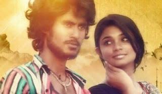 Singaari Tamil Song