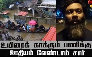 Kerala floods kerala rain