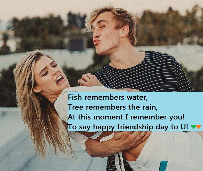 Best Friendship Day Romantic Love Images With Quotes 2018