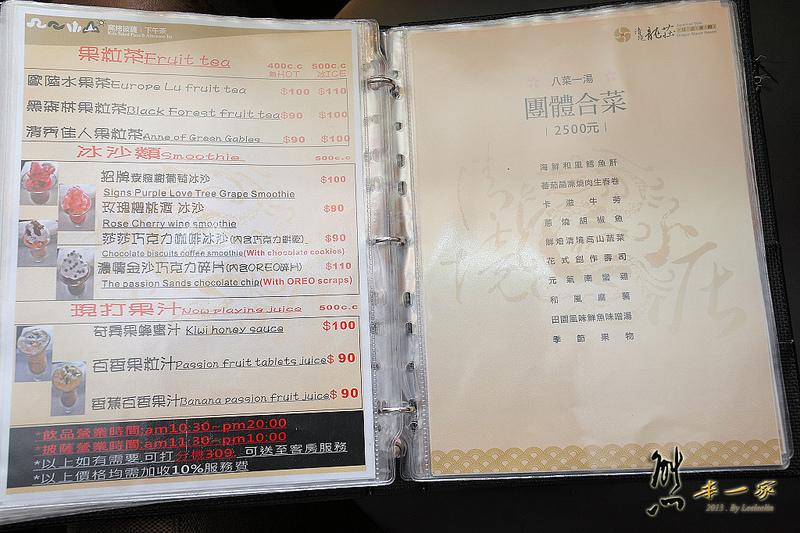 清境龍莊日式會館|家庭親子房型