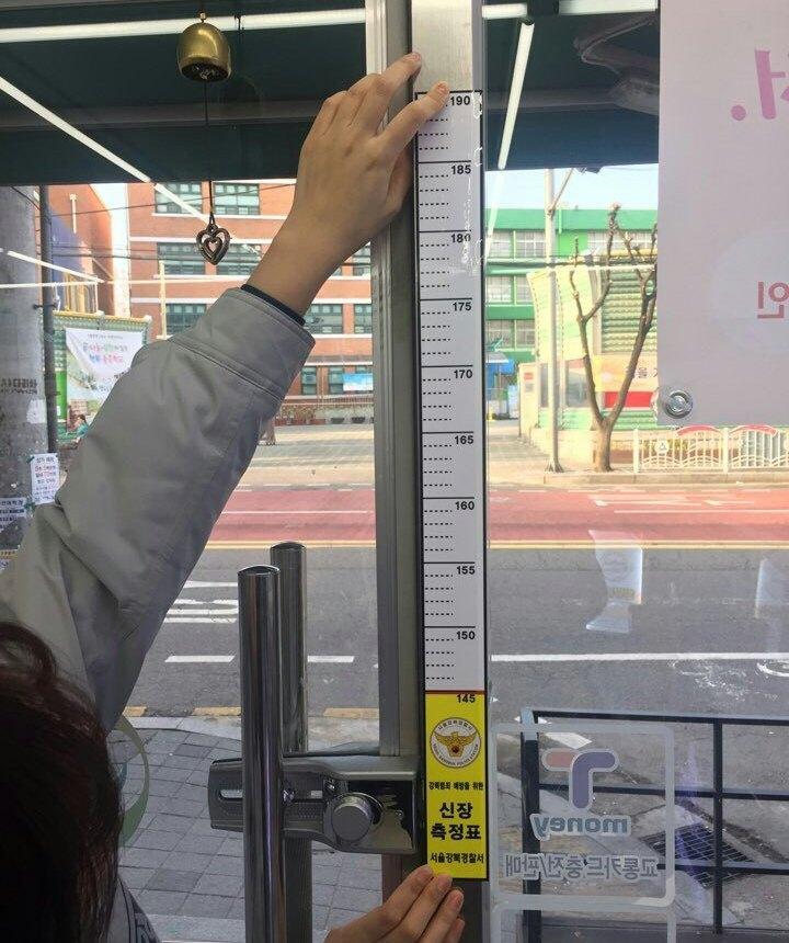 Cintas métricas para evitar robos en Seúl