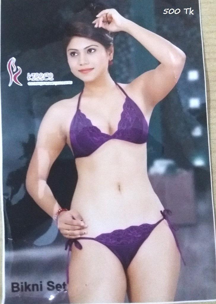 Bangladesh sexy