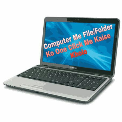 Computer-Me-File/Folder-Ko-One-Click-Me-Kaise-Kholte-Hai