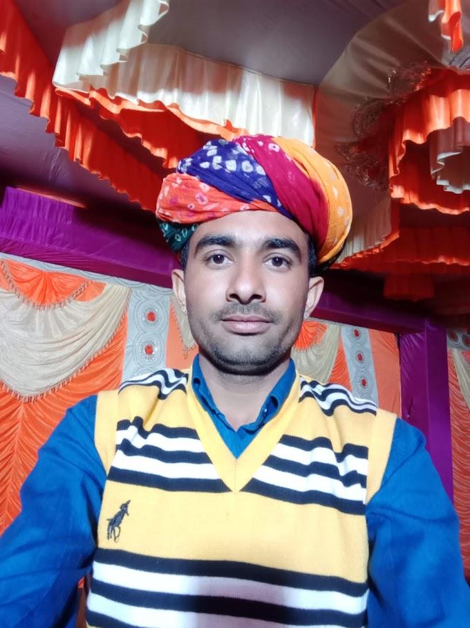 भगवानाराम लोल को ऑल राजस्थान कंप्यूटर शिक्षक संघ ने बनाया जोधपुर संभाग का मीडिया प्रभारी