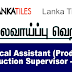 Vacancy In Lanka Tiles PLC