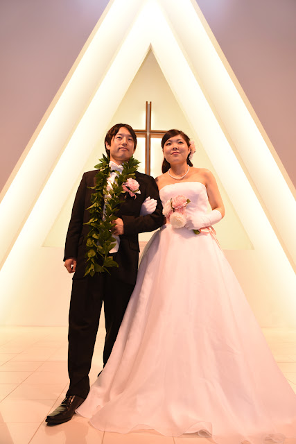 Honolulu Chapel Weddings