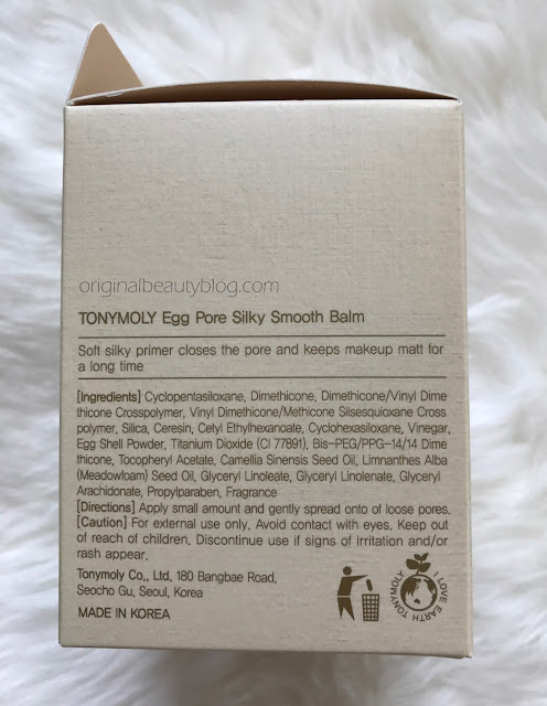 TonyMoly Egg Pore Silky Smooth Balm 20g