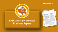 RPSC Assistant Director Previous Papers