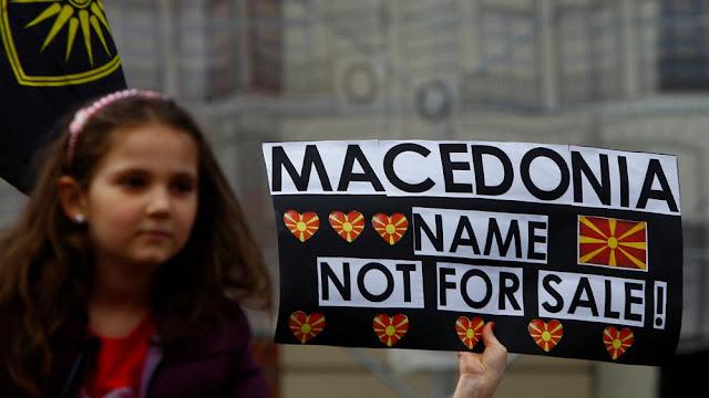 Νέα διαδήλωση για το όνομα «Μακεδονία» στα Σκόπια (βίντεο)