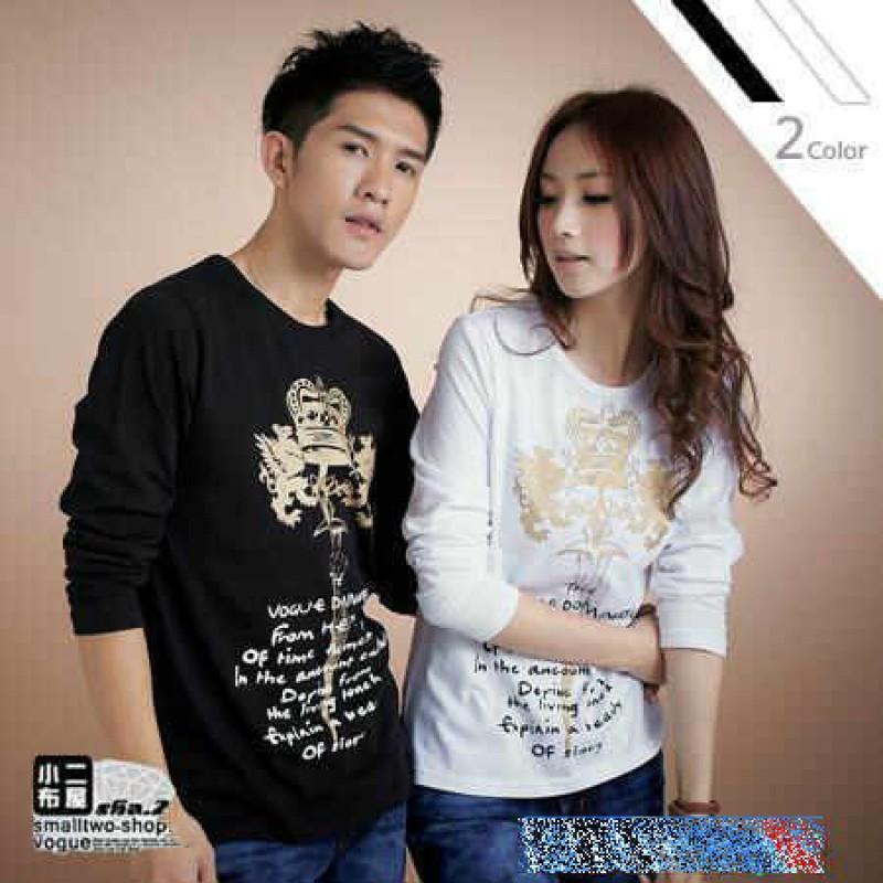 Jual Couple Lengan Panjang LP Mahkota - 22141