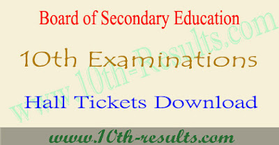CBSE 10th admit card 2018 hall ticket download