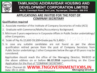 Applications are invited for Company Secretary Post in Tamil Nadu Adi Dravidar Housing and Development Corporation (TAHDCO) Chennai
