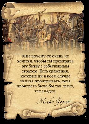 http://nataly-lenskaya.livejournal.com/626787.html